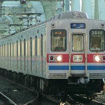 四直珍列車研究 8 - 土休日 680K