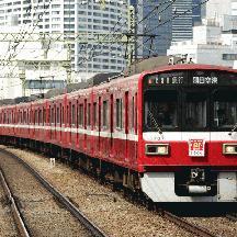 京急1500形 四直15周年記念ヘッドマーク特別Ver.