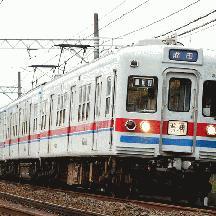 京成線2007年正月ダイヤ うすい行の成田延長を見る
