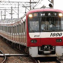 京急新1000形1073編成 直通運用へ