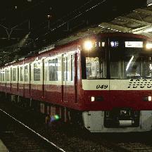 四直珍列車研究 15 - 平日 2250H