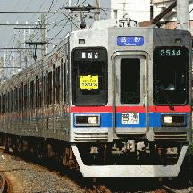 京成3500形「柴又宵まつり」ヘッドマーク