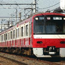 四直珍列車研究 14 - 平日 917H