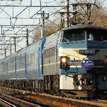 九州ブルトレの終焉 3 - 晴天の東海道線を上る