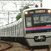 京成電車の平成史 上 - 暗黒時代からの脱却