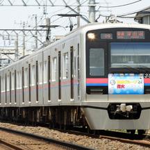 2008年「京成グループ花火ナイター号」