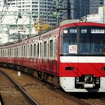 「羽田-成田直通10周年」ヘッドマーク