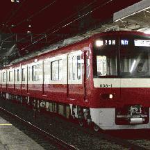 四直珍列車研究 24 - 平日 1822H