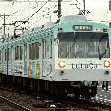 静岡鉄道 2006年夏