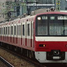 四直珍列車研究 9 - 平日 917H・1185H