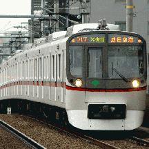 四直珍列車研究 19 - 平日 1201T