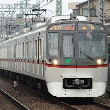 四直珍列車研究 21 - 平日 543T