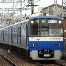 四直珍列車研究 13 - 平日・土休日 401A
