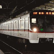 四直珍列車研究 16 - 平日 2422T