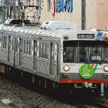 静岡鉄道 2007年秋