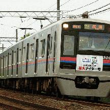 2006年「京成グループ花火ナイター号」