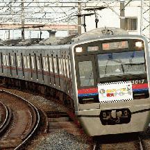 2007年「京成グループ花火ナイター号」