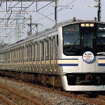 ヨコハマ界隈ヘッドマークづくし 4 - 横須賀線120周年