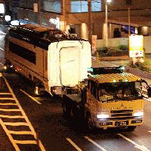 京成AE形 印旛車両基地へ陸送
