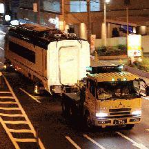 AE形 印旛車両基地へ陸送