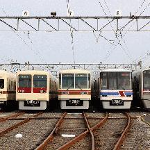 くぬぎ山車両基地 第15回「電車基地見学・展示会」開催
