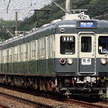 四直珍列車研究 29 - 土休日 753