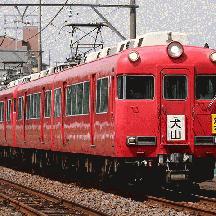 大手私鉄の看板車 6 - 名鉄7700系