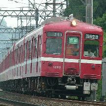京急車の快速代走 5 - 快速札