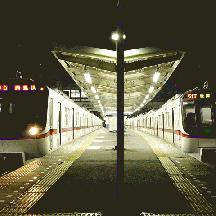 四直珍列車研究 11 - 平日 1912T・1950T