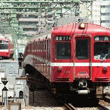四直珍列車研究 22 - 平日 926H