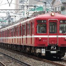 京急1000形 深夜の成田詣 1 - 久々の成田方面入線