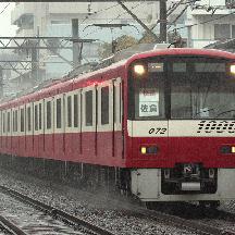 京急車の快速代走 8 - 押上駅常備品の登場