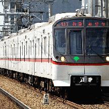 四直珍列車研究 31 - 平日 841T