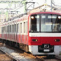 京急線5月16日ダイヤ改正 「エアポート急行」登場