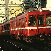 京急1000形 優等運用の思ひ出 7 - 6連優等列車あれこれ