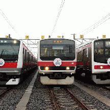 京葉車両センターフェア 1 - 京葉線車両群5並び
