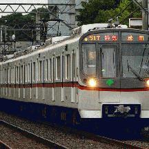 四直珍列車研究 7  - 平日 1751T