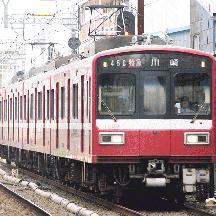 四直珍列車研究 42 - 土休日 944C