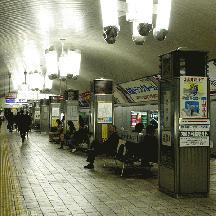 御堂筋線シャンデリアコレクション 2 - 淀屋橋駅