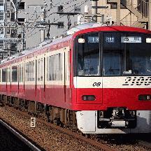 四直珍列車研究 38 - 平日 601H・土休日 501H