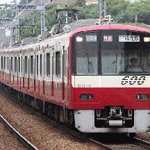 四直珍列車研究 44 - 平日 717H