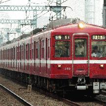 京急1000形 優等運用の思ひ出 9 - 平日5C→5A