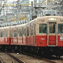阪神西大阪線 2007年秋 1 - 西大阪線の赤胴車