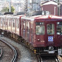 京急創立110周年記念ラッピング電車 運行開始