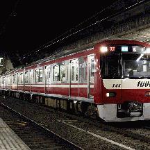 31T:1137編成 京急新1000形、約半年ぶりの京成成田入線