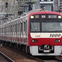 31T:1137編成 京急車、再び成田へ