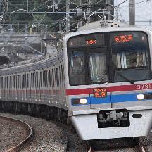 京成3700形 成田スカイアクセス線を走る その2