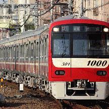 京急新1000形6両編成 登場