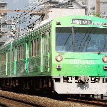 静岡鉄道 2011年夏
