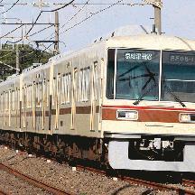 新京成8800形 6両編成化改造